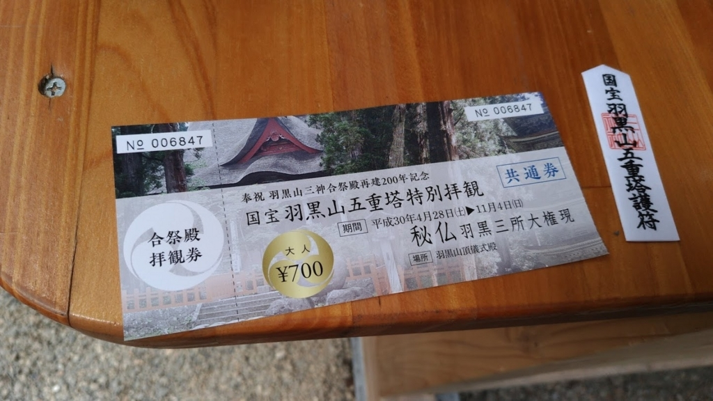f:id:taiwanwaner:20180503150925j:plain