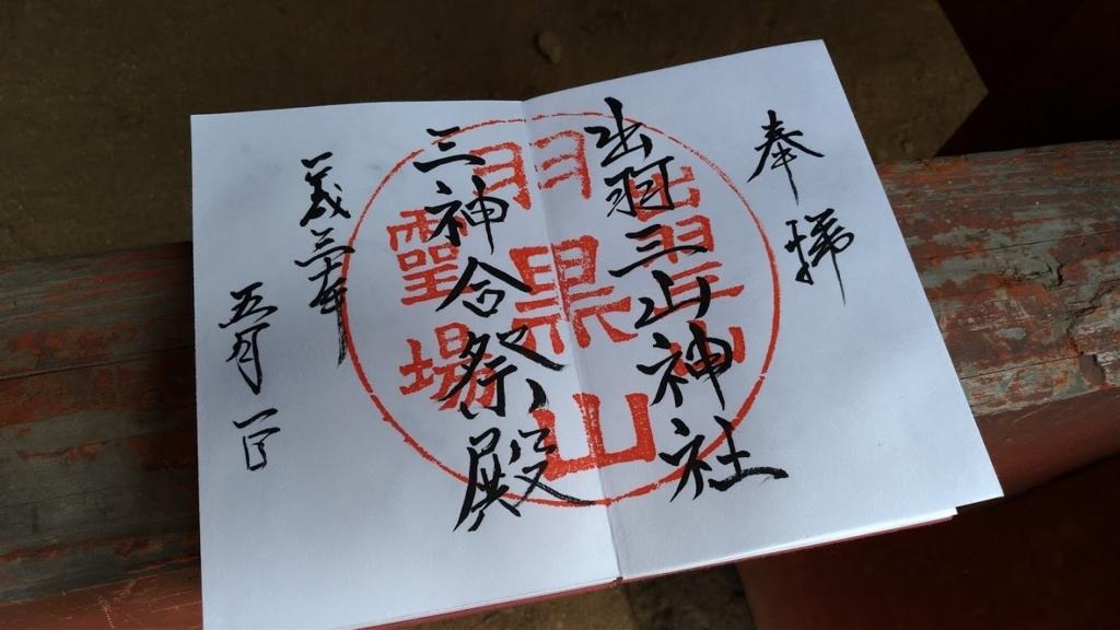 f:id:taiwanwaner:20180503151330j:plain