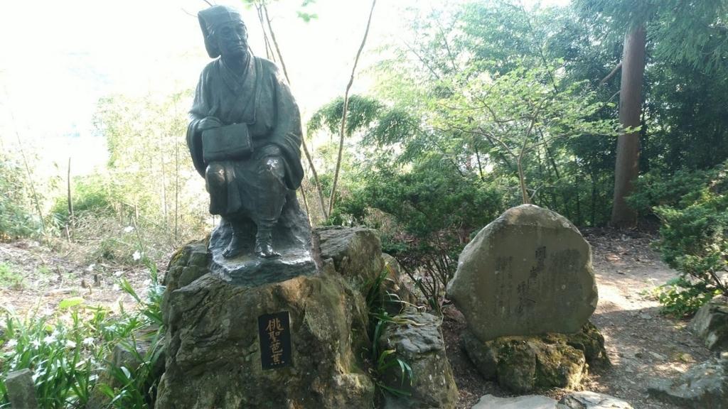 f:id:taiwanwaner:20180503152410j:plain