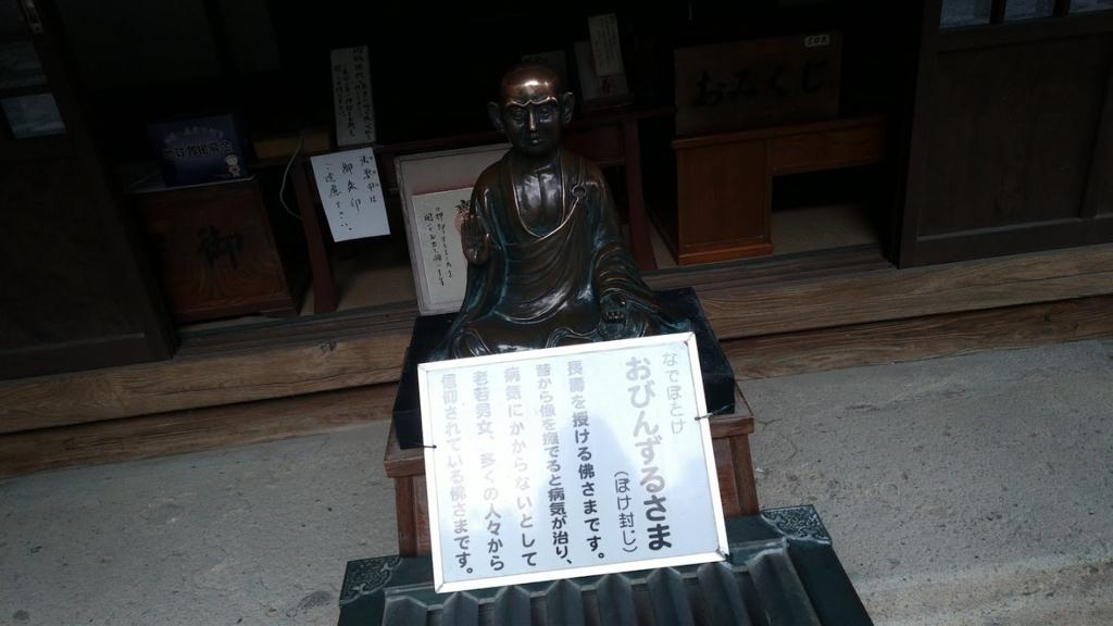 f:id:taiwanwaner:20180503153100j:plain