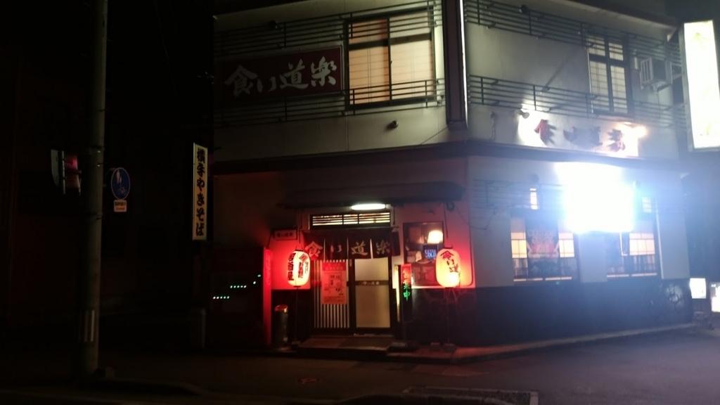 f:id:taiwanwaner:20180503153430j:plain