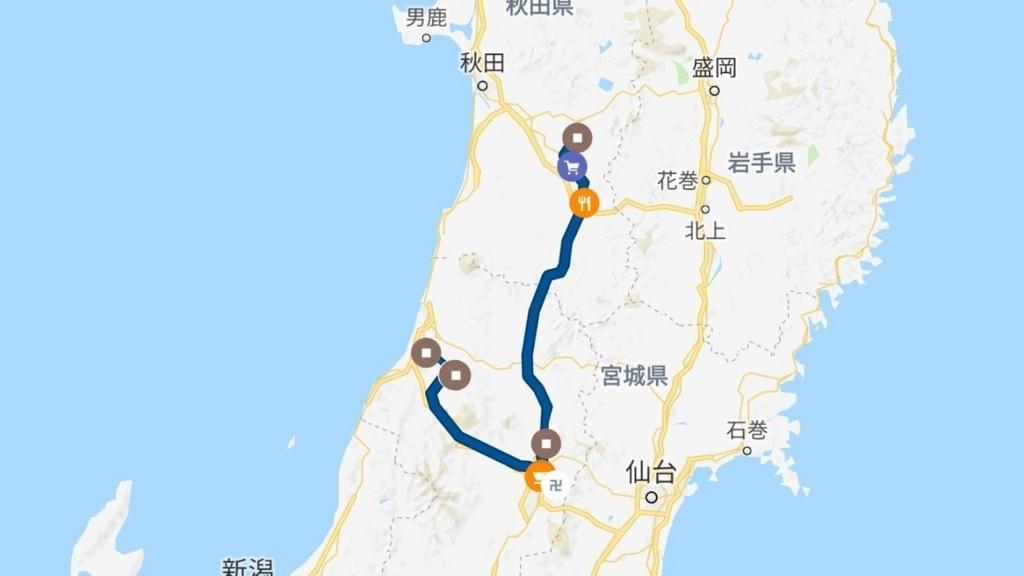 f:id:taiwanwaner:20180503153645j:plain