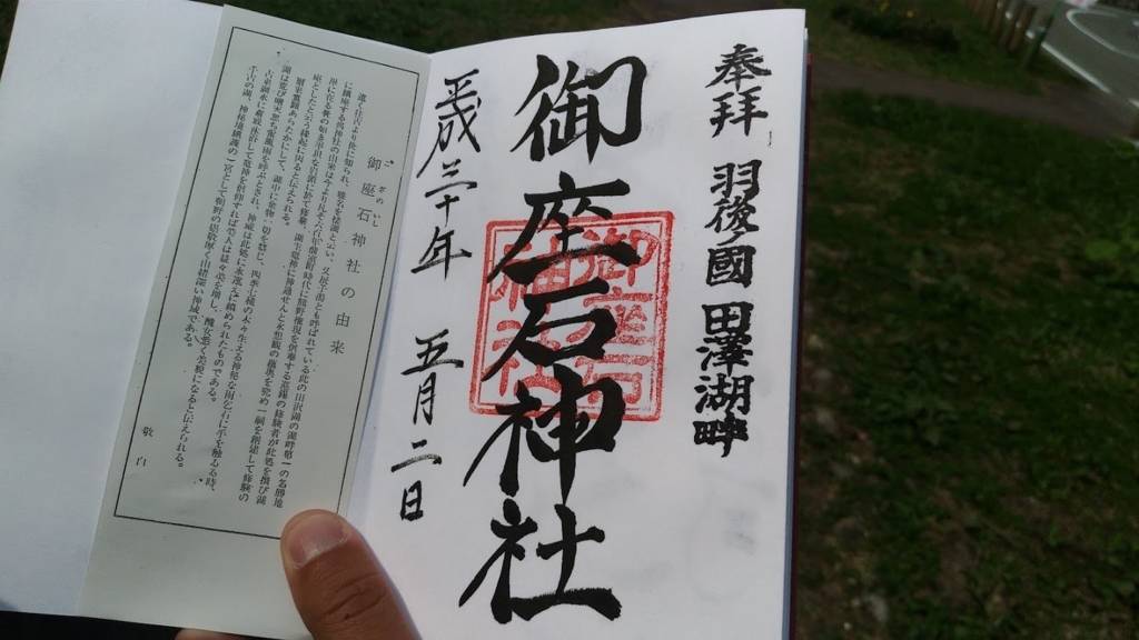 f:id:taiwanwaner:20180503154924j:plain