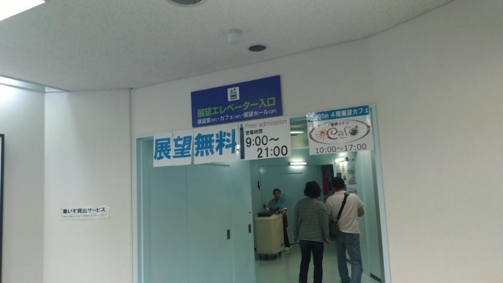 f:id:taiwanwaner:20180503155158j:plain