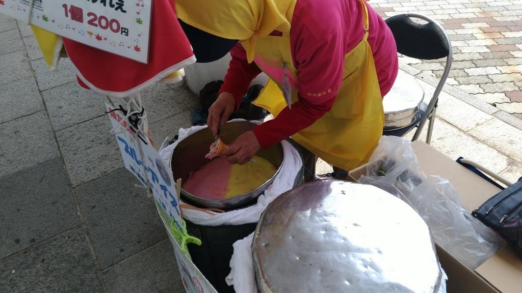 f:id:taiwanwaner:20180503155306j:plain