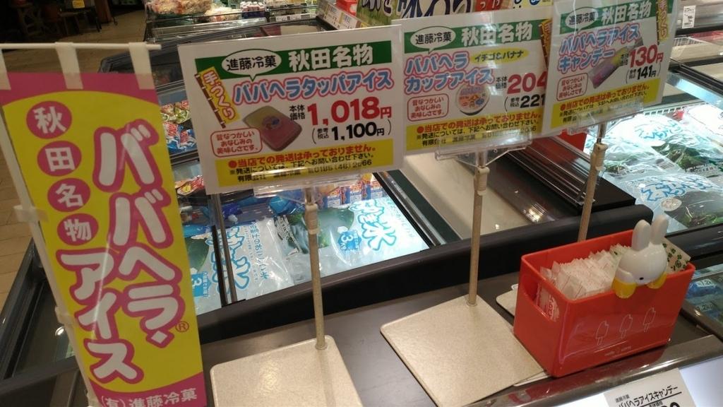 f:id:taiwanwaner:20180503160917j:plain