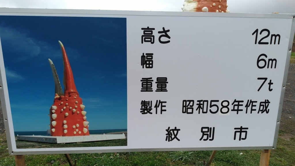 f:id:taiwanwaner:20180509171259j:plain