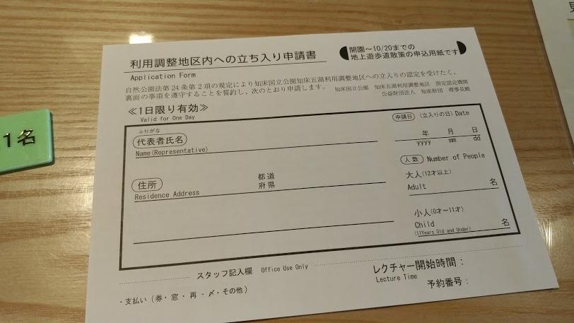 f:id:taiwanwaner:20180509173658j:plain
