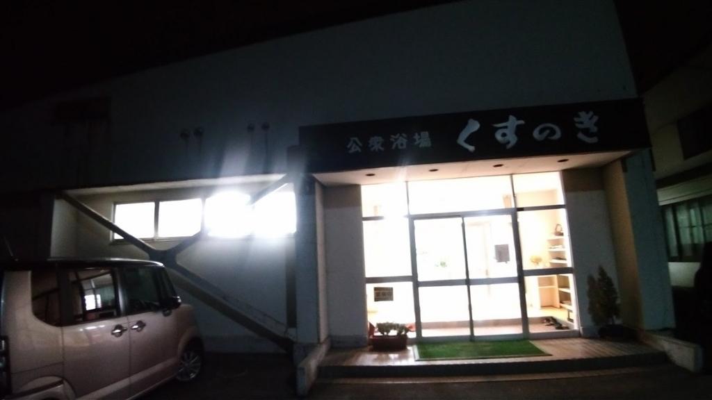 f:id:taiwanwaner:20180509175250j:plain