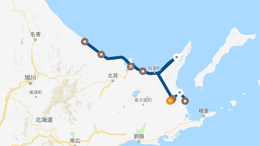 f:id:taiwanwaner:20180509175500j:plain