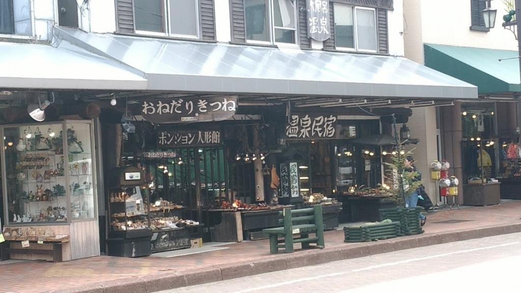 f:id:taiwanwaner:20180512203851j:plain
