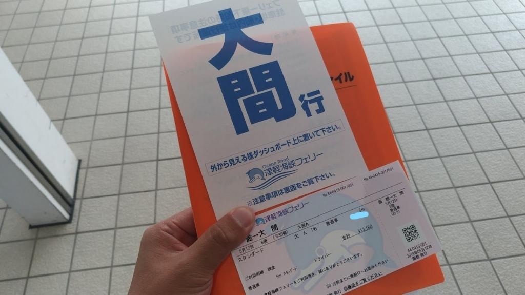 f:id:taiwanwaner:20180516163808j:plain