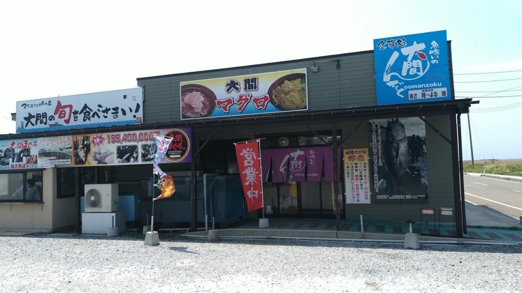 f:id:taiwanwaner:20180516164503j:plain