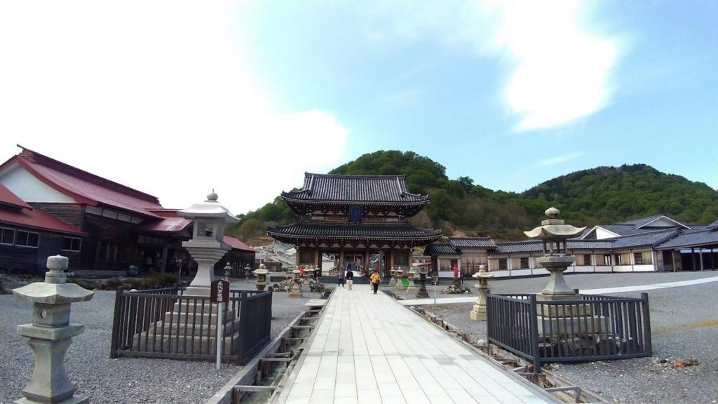 f:id:taiwanwaner:20180516165321j:plain