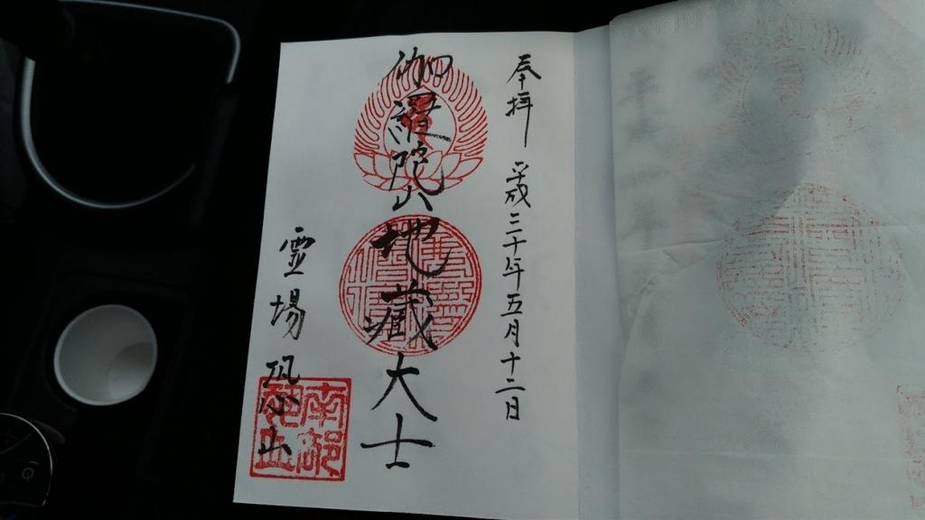 f:id:taiwanwaner:20180516170236j:plain
