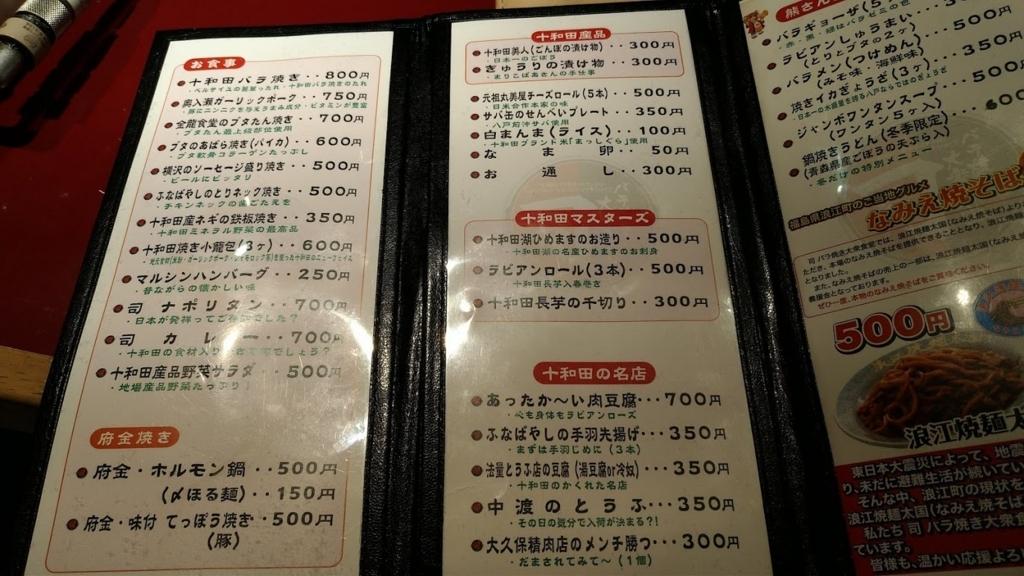 f:id:taiwanwaner:20180516171114j:plain