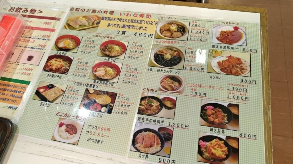 f:id:taiwanwaner:20180516173537j:plain