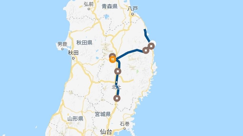 f:id:taiwanwaner:20180516174518j:plain