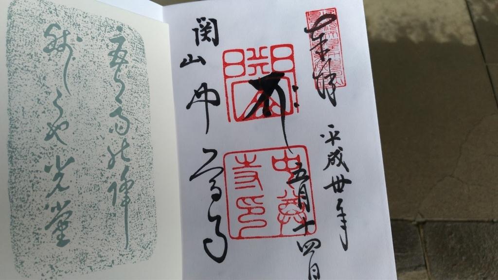 f:id:taiwanwaner:20180516175836j:plain