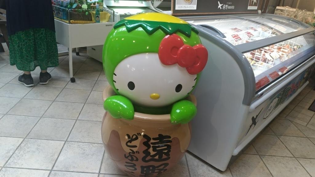f:id:taiwanwaner:20180516181331j:plain
