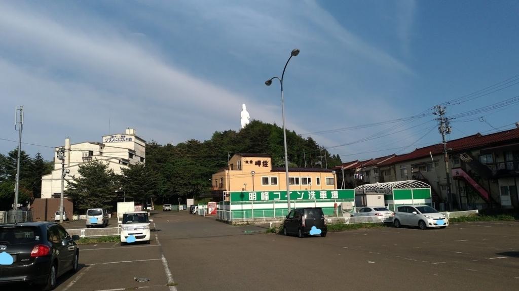 f:id:taiwanwaner:20180516182817j:plain