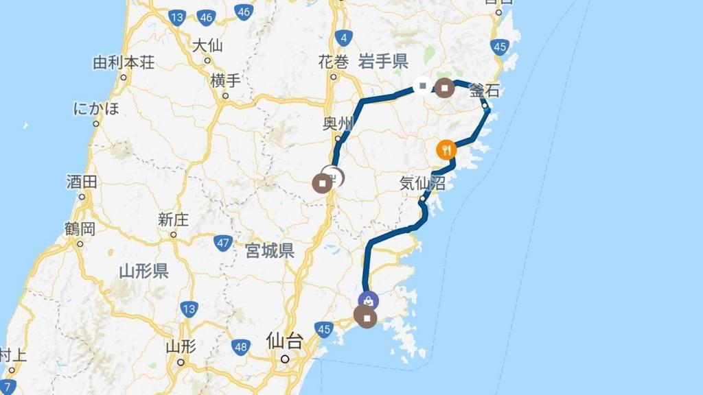 f:id:taiwanwaner:20180516183642j:plain