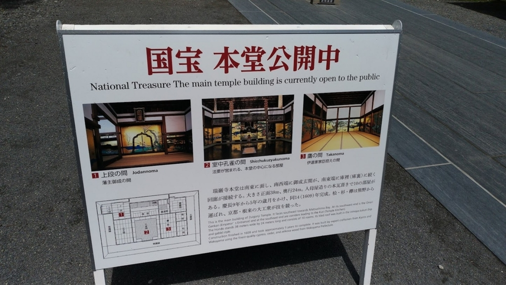 f:id:taiwanwaner:20180518191038j:plain