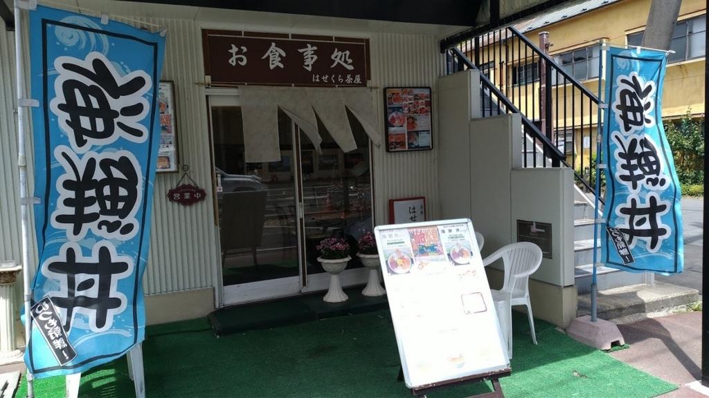 f:id:taiwanwaner:20180518191149j:plain