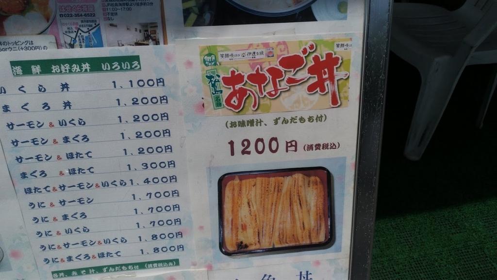 f:id:taiwanwaner:20180518191154j:plain