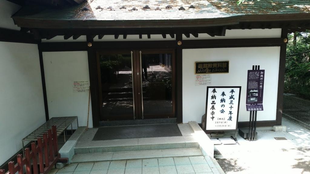 f:id:taiwanwaner:20180518192746j:plain