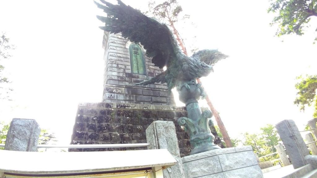 f:id:taiwanwaner:20180518193245j:plain