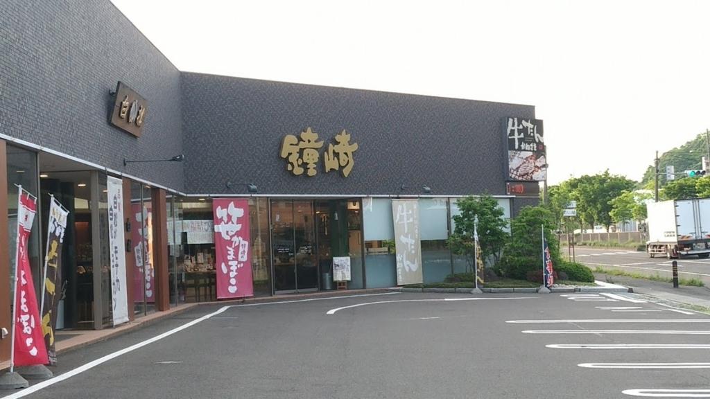 f:id:taiwanwaner:20180518193529j:plain
