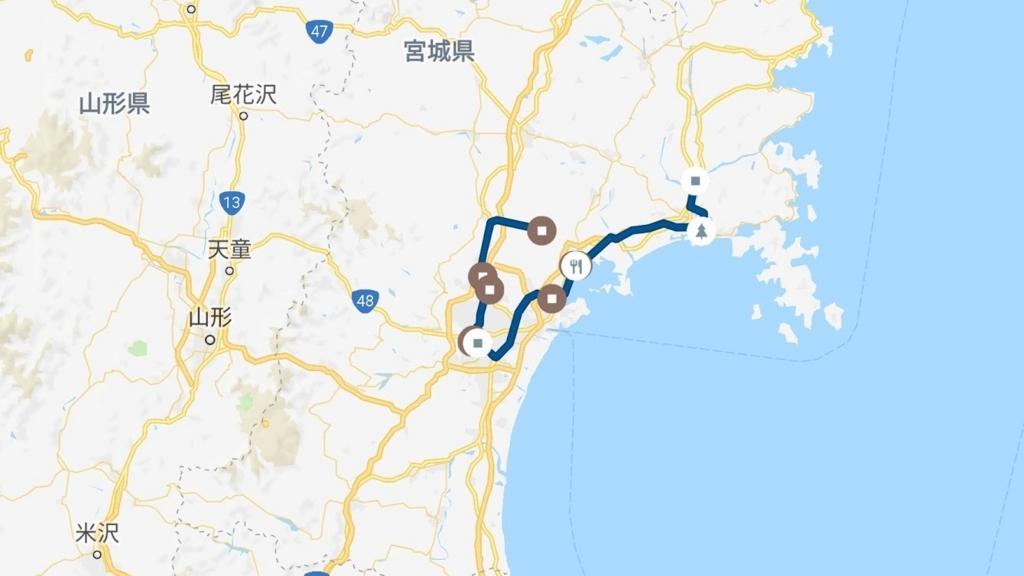 f:id:taiwanwaner:20180518193901j:plain