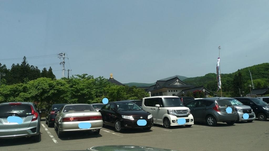 f:id:taiwanwaner:20180518194355j:plain