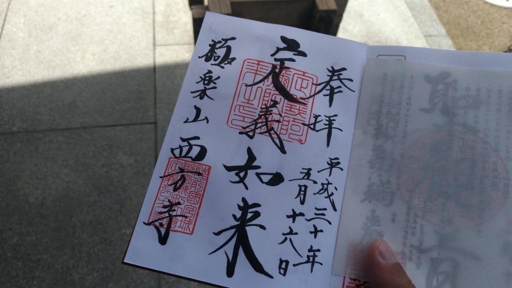 f:id:taiwanwaner:20180518195053j:plain