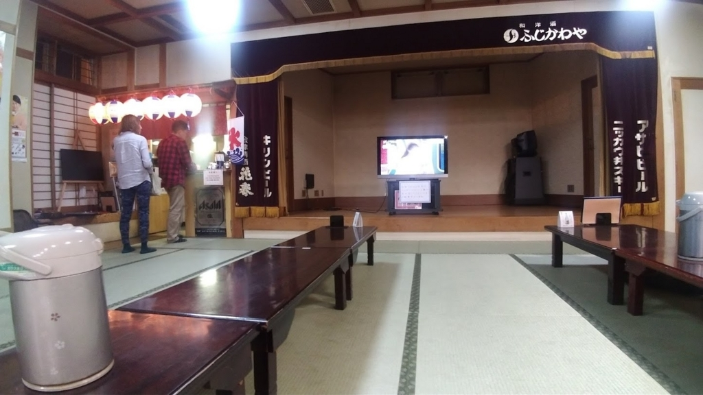 f:id:taiwanwaner:20180518200100j:plain