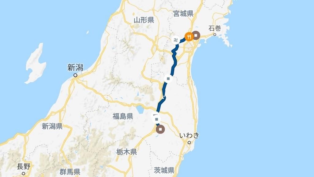 f:id:taiwanwaner:20180518200218j:plain