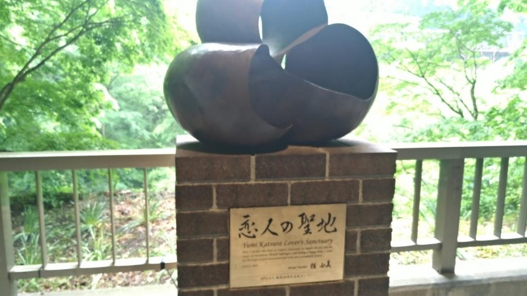 f:id:taiwanwaner:20180518200752j:plain