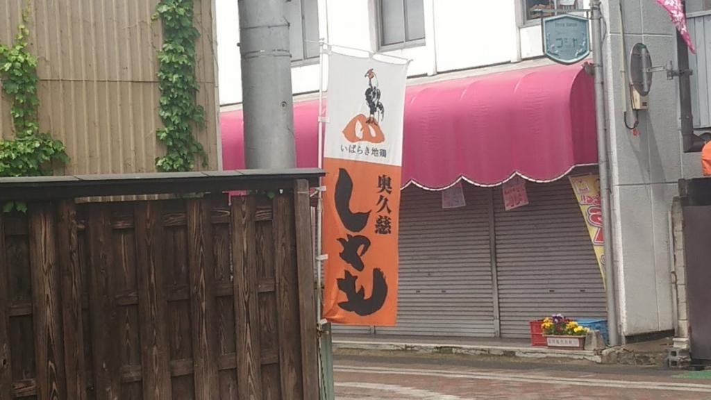 f:id:taiwanwaner:20180518201122j:plain