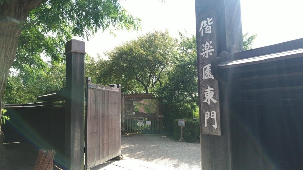 f:id:taiwanwaner:20180518201910j:plain