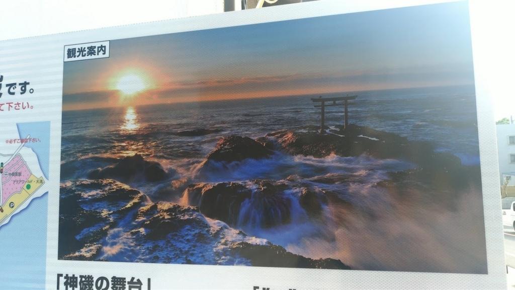 f:id:taiwanwaner:20180518202407j:plain