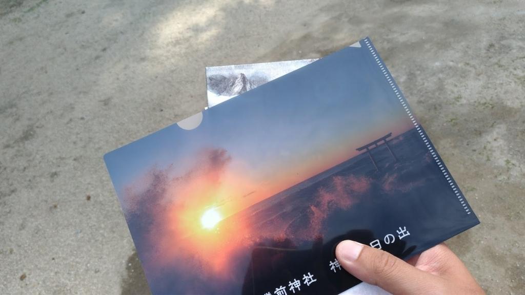 f:id:taiwanwaner:20180518202807j:plain