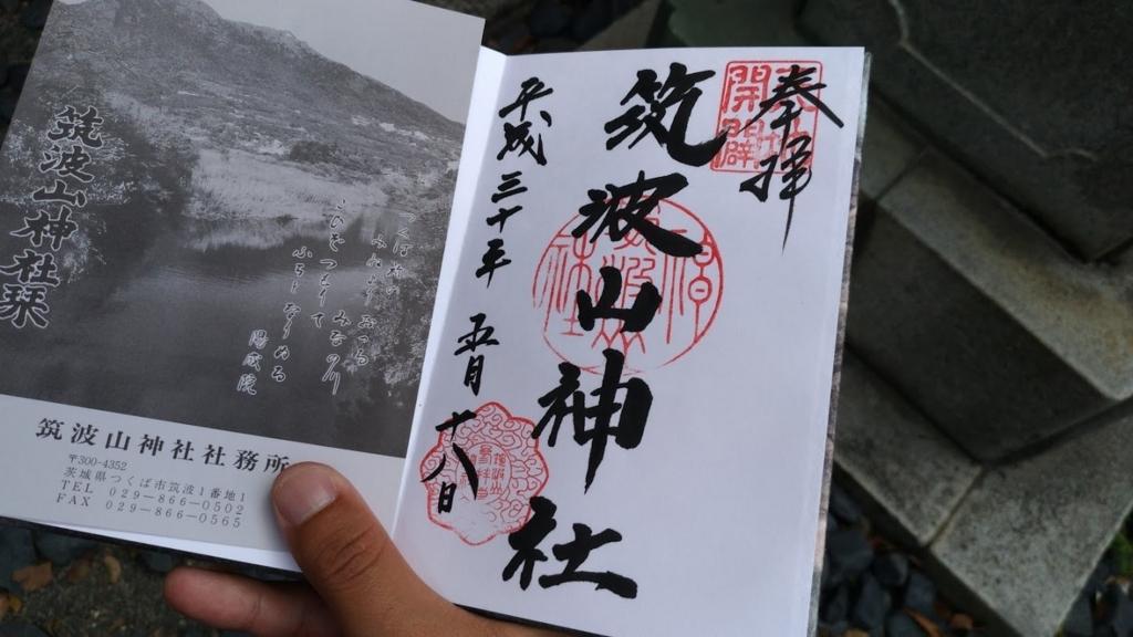 f:id:taiwanwaner:20180521073114j:plain