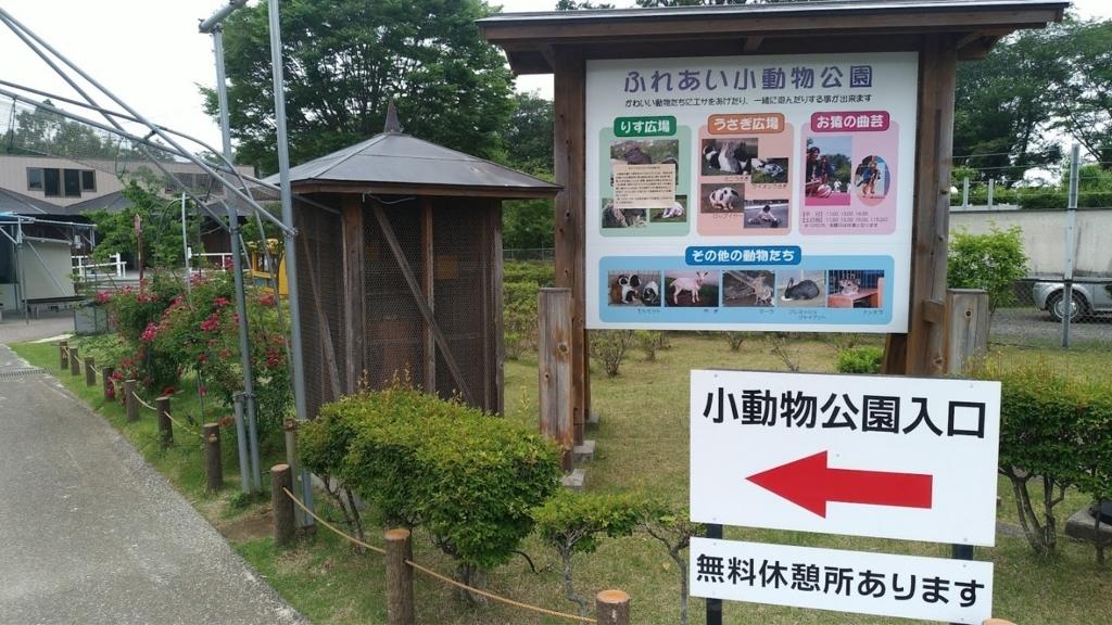 f:id:taiwanwaner:20180521074540j:plain