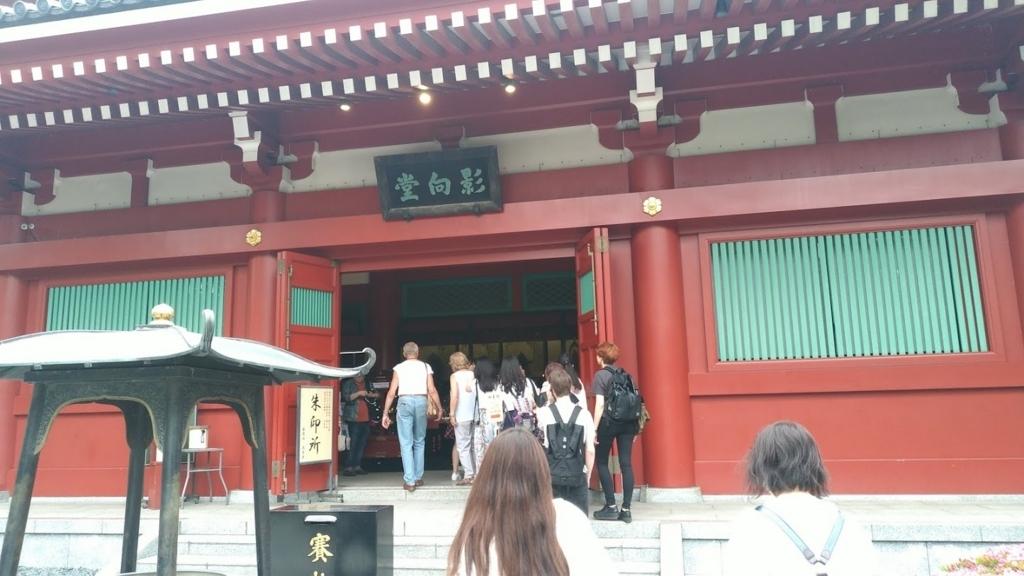 f:id:taiwanwaner:20180521075448j:plain