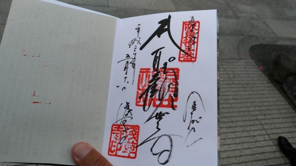 f:id:taiwanwaner:20180521075452j:plain