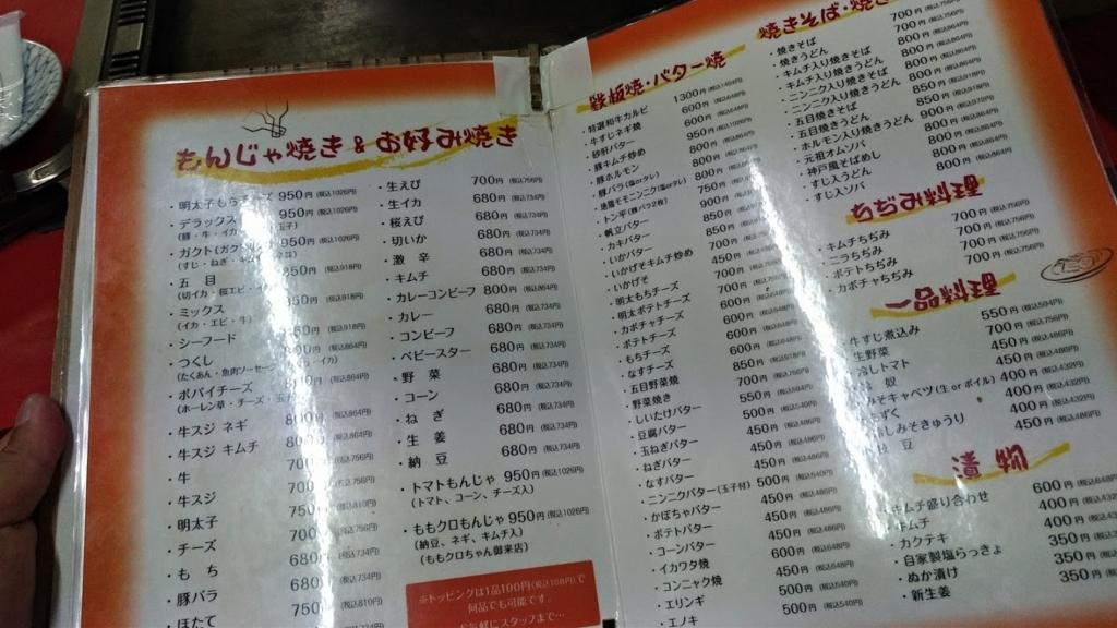 f:id:taiwanwaner:20180521075733j:plain