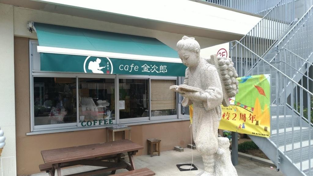 f:id:taiwanwaner:20180521151243j:plain