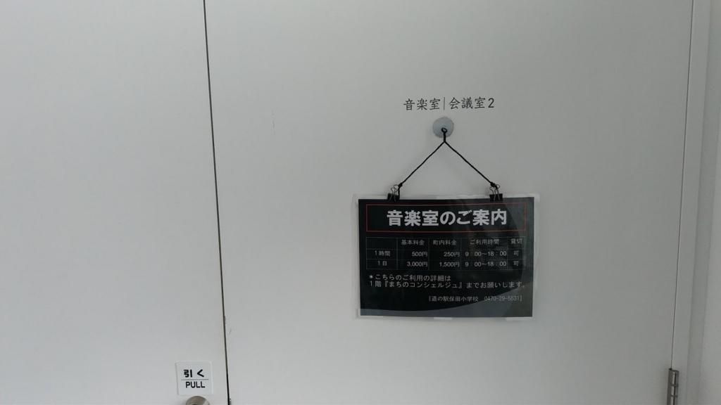 f:id:taiwanwaner:20180521151519j:plain