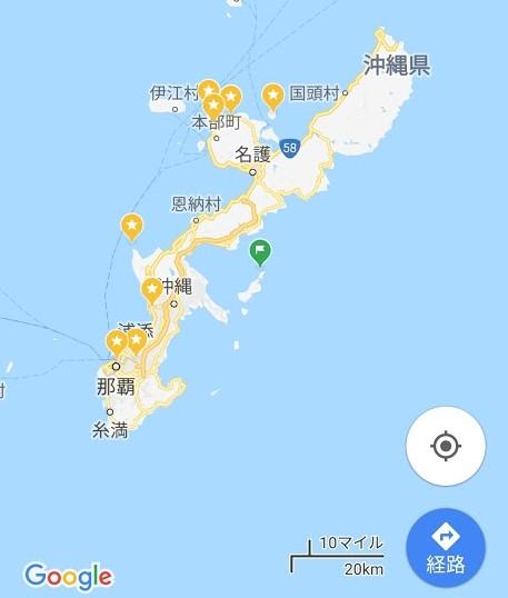 f:id:taiwanwaner:20180523183739j:plain